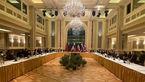 نشست کمیسیون مشترک برجام فردا تشکیل مىشود