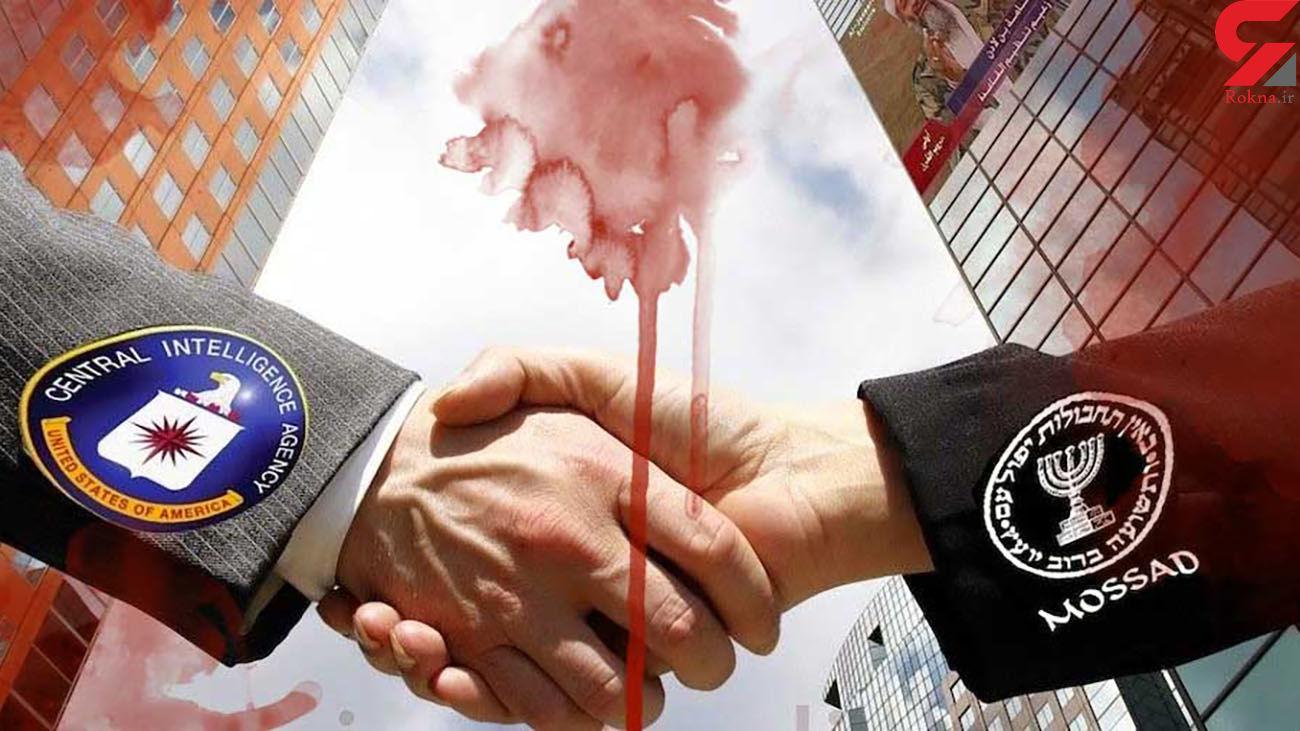 روش ترور موساد با سازمان سیا چه تفاوتهایی دارد؟ / از پرستو تا سیگار انفجاری