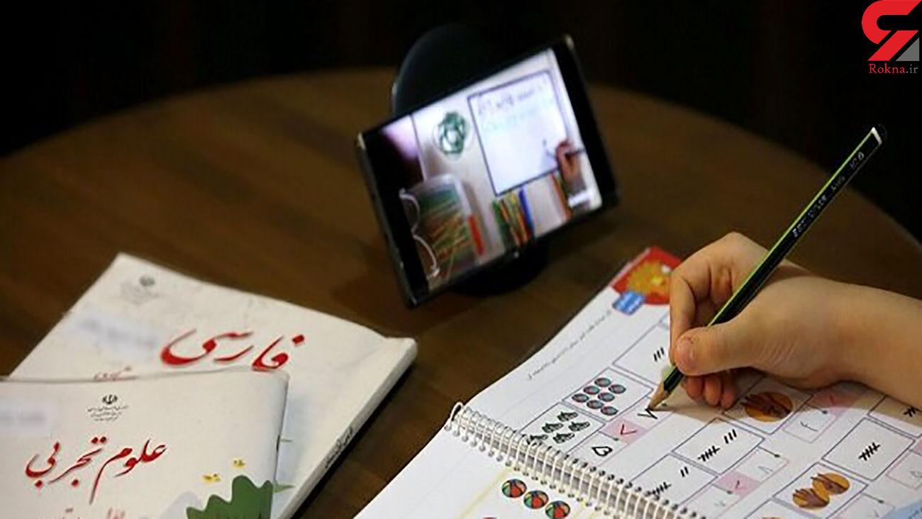 ۳۴۰۰ دانش آموزان آذربایجان غربی صاحب تبلت شدند