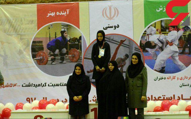 قهرمانی تیم وزنهبرداری دختران کردستان در المپیاد استعدادهای برتر