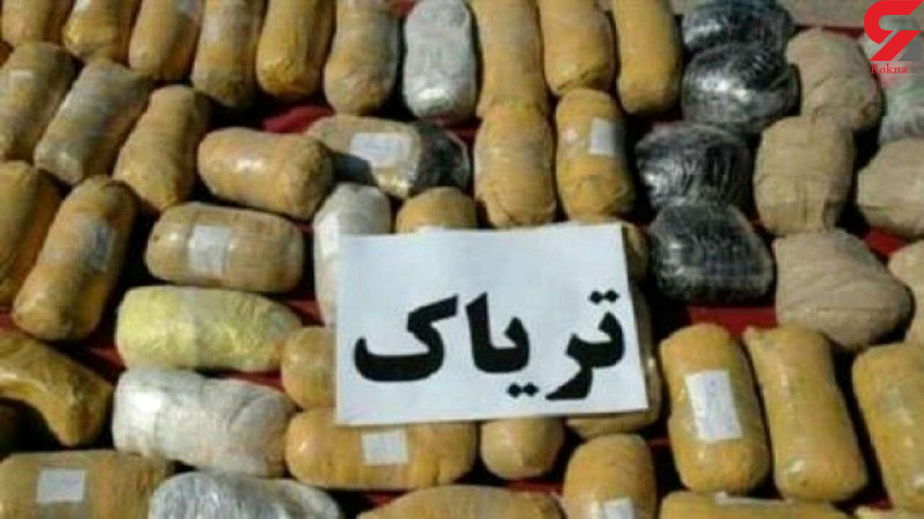 کشف محموله مواد مخدر در هرمزگان / بازداشت 3 قاچاقچی