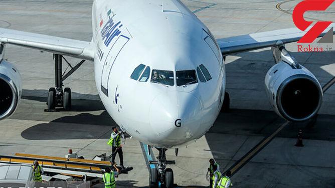 انجام تمامی پروازهای حج تمتع در سال جاری توسط ایرانایر