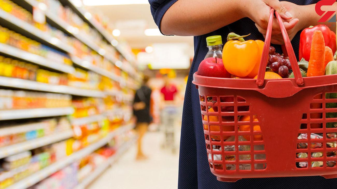 قیمت قند ، شکر ، گوشت ، مرغ ، برنج ، روغن و دیگر اقلام خوراکی در بازار سه شنبه 20 آبان 99