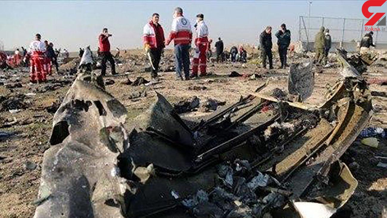 رمزگشایی جعبههای سیاه هواپیمای اوکراینی پایان یافت