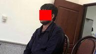 3 روز شکنجه جوان تهرانی به خاطر مزاحمت برای یک دختر + عکس