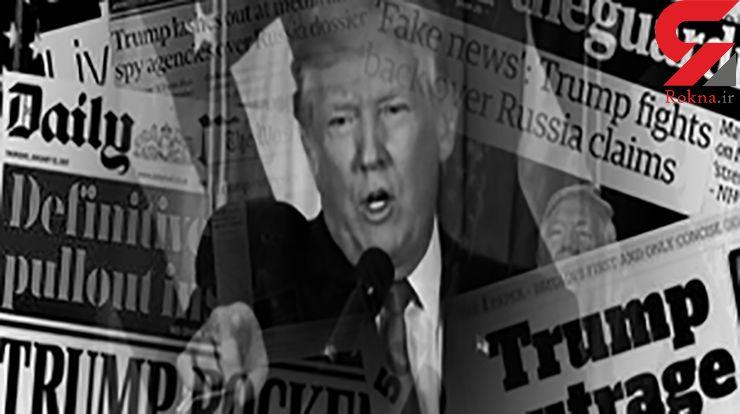 نشریههای آمریکا به جنگ رئیسجمهور میروند!
