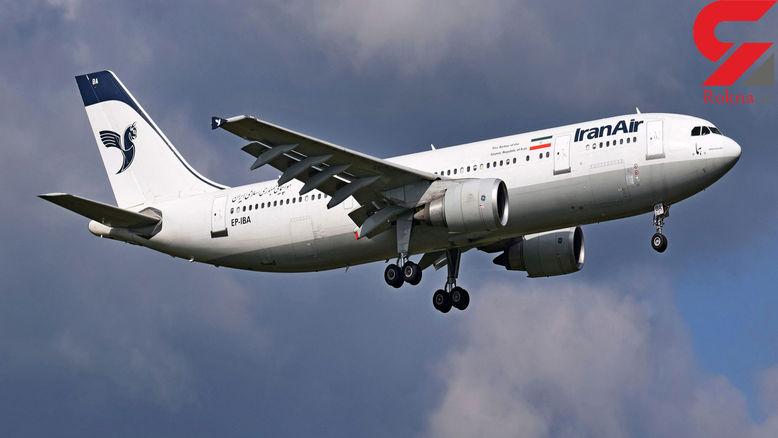 پروازهای ایلام - مشهد لغو شدند