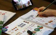 تصمیم جدید آموزش و پرورش برای دانشآموزان از ۱۶ فروردین