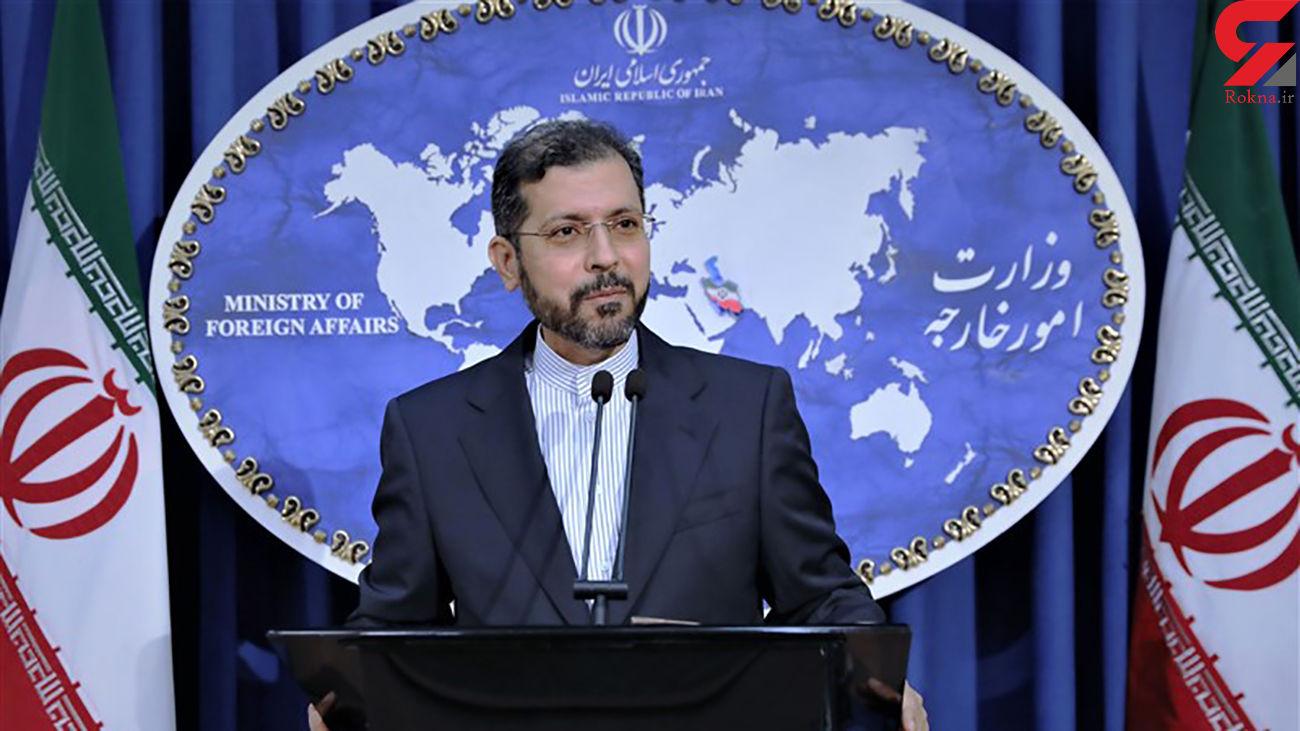ایران با مردم افغانستان به همدردی پرداخت