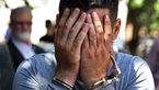 بازداشت سلطان فراری ایران در خارج از ایران / پلیس اینترپل تهران موفق شد