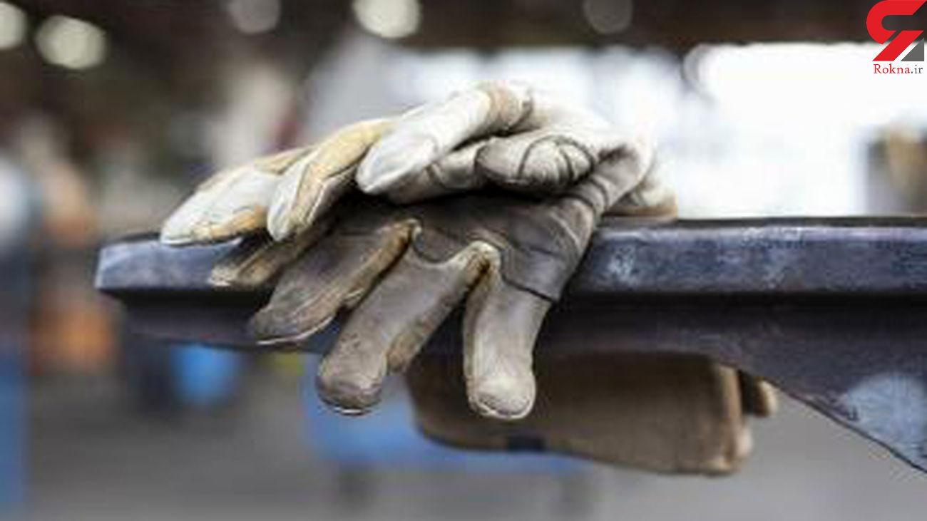 برنامه های دولت برای خانه دار کردن کارگران