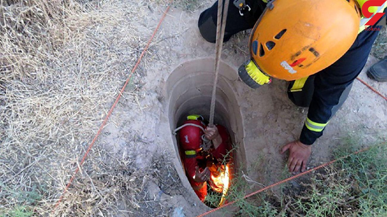 مرگ تلخ 2 مرد شازندی در چاه