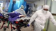درمان سرپایی 140 بیمار کرونایی در استان مرکزی