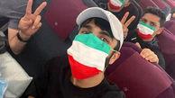 عکس مهراد جم 15 دقیقه پیش روی پل طبیعت تهران / بازداشت او شایعه است