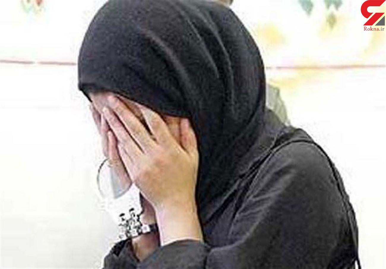 محبوبه شوهرش را سر برید / در تهران رخ داد