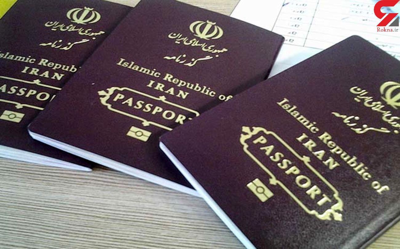 دریافت گذرنامه راز کارت پایان خدمت جعلی را فاش کرد