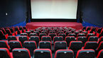 سینماها امروز از ساعت ۱۸ تعطیل میشوند