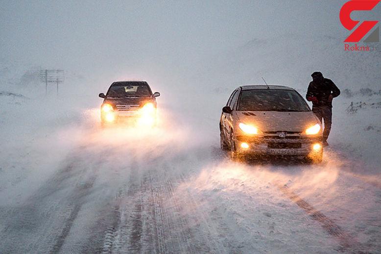 هشدار به مسافران مازندران / امروز جاده لغزنده است