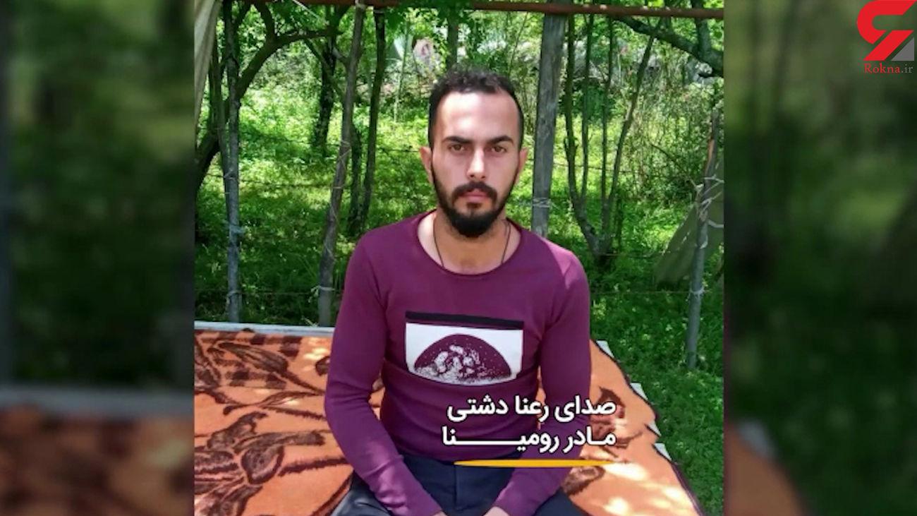 علت بازداشت بهمن خاوری در ماجرای قتل رومینا اشرفی فاش شد! + جزییات