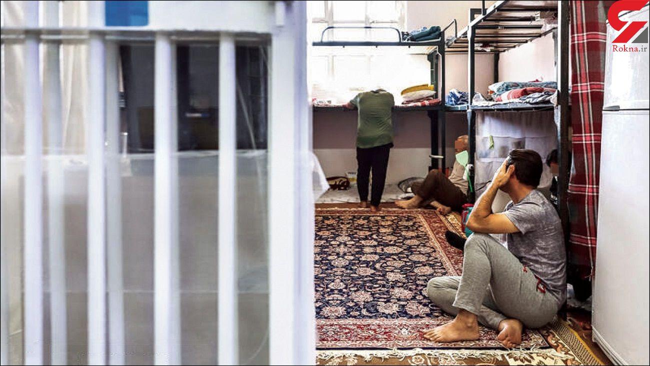 زندان جای مجرمان خطرناک است/ آزادسازی 26 زندانی با دستور دادستان