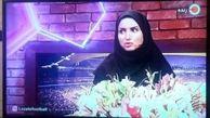 تابوشکنی جالب در شبکه ورزش تلویزیون + عکس