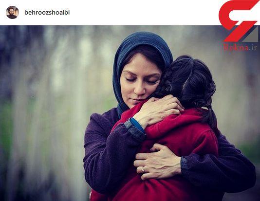 """تبریک ویژه تولد مهناز افشار از طرف کارگردان """"گلشیفته"""""""