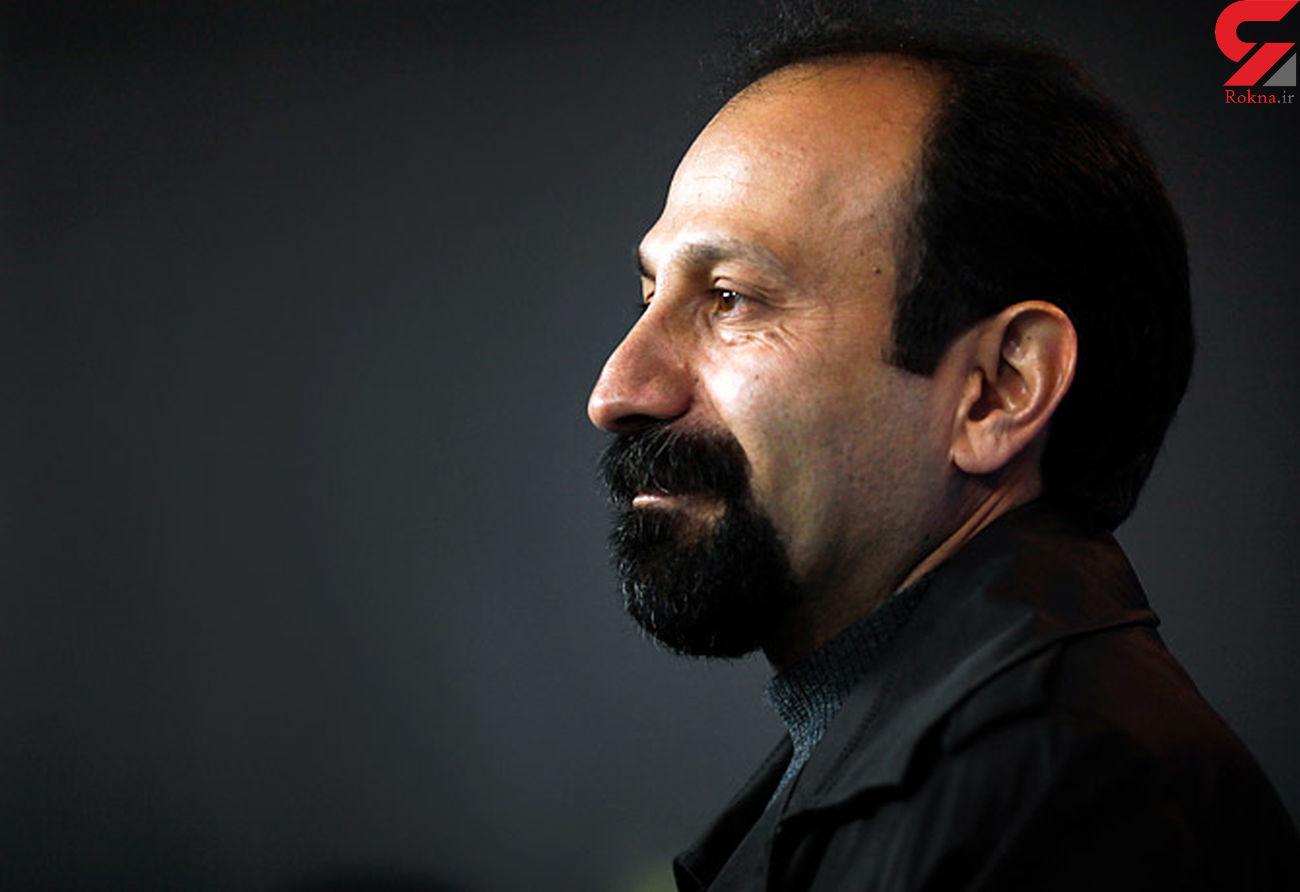اصغر فرهادی جملات جنجالی اش در مصاحبه با ورایتی را تکذیب کرد +فیلم