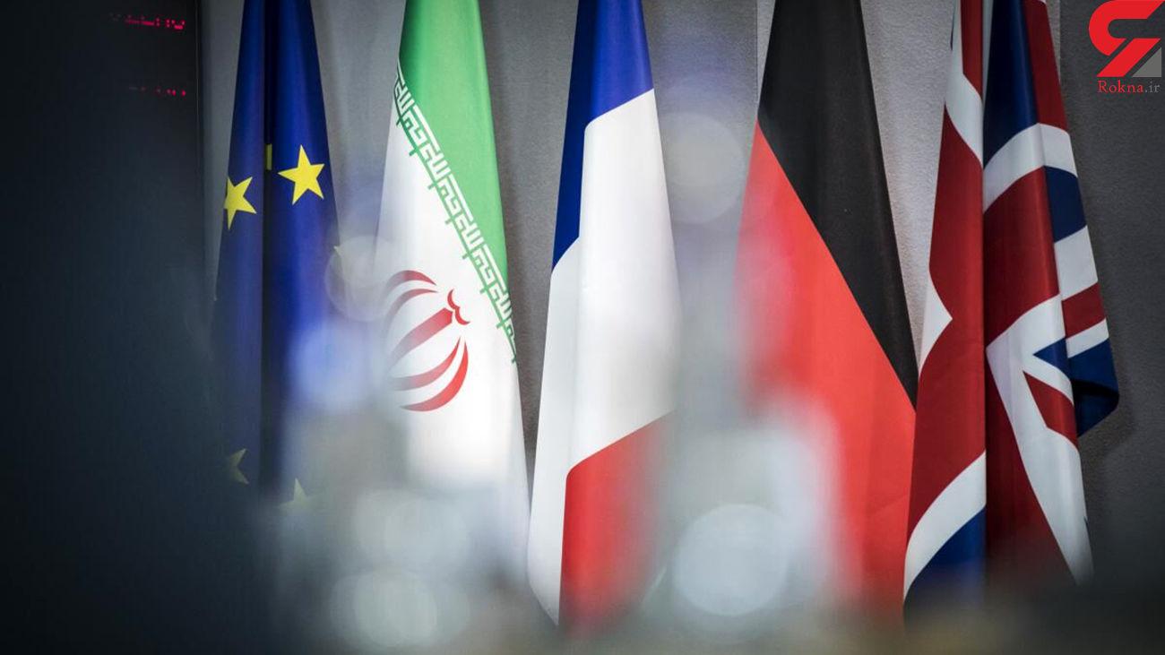 بیانیه اتحادیه اروپا درباره نشست کمیسیون برجام