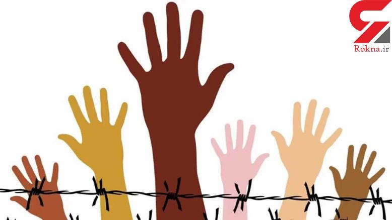 همایش بینالمللی حقوق بشر با محوریت وضعیت حقوق بشر مسلمانان در جهان امروز