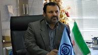 همکاری ۸۲۹۶ مرکز با ادارهکل درمان تامین اجتماعی تهران