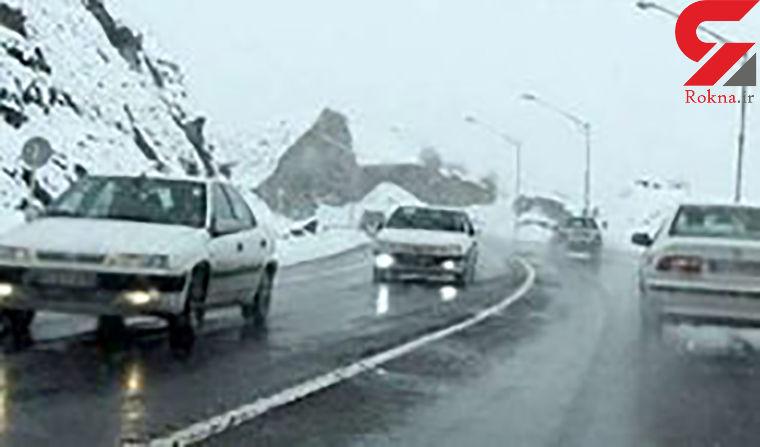 لغزندگی محورهای کوهستانی مازندران / رانندگان مواظب باشند