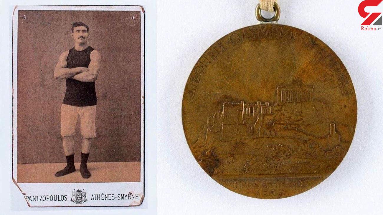 مدال المپیک بازیهای 1896 آتن فروخته شد + عکس