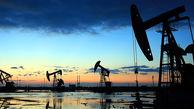 قیمت جهانی نفت امروز جمعه 26 دی ماه 99