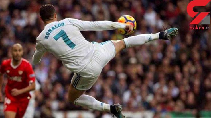 والدانو: رونالدو با ارزش ترین بازیکن تاریخ فوتبال است