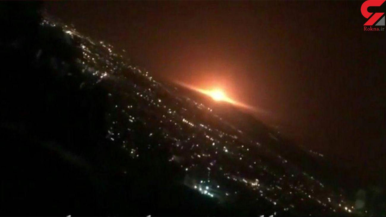 واقعیتهای نور نارنجی در انفجار پارچین