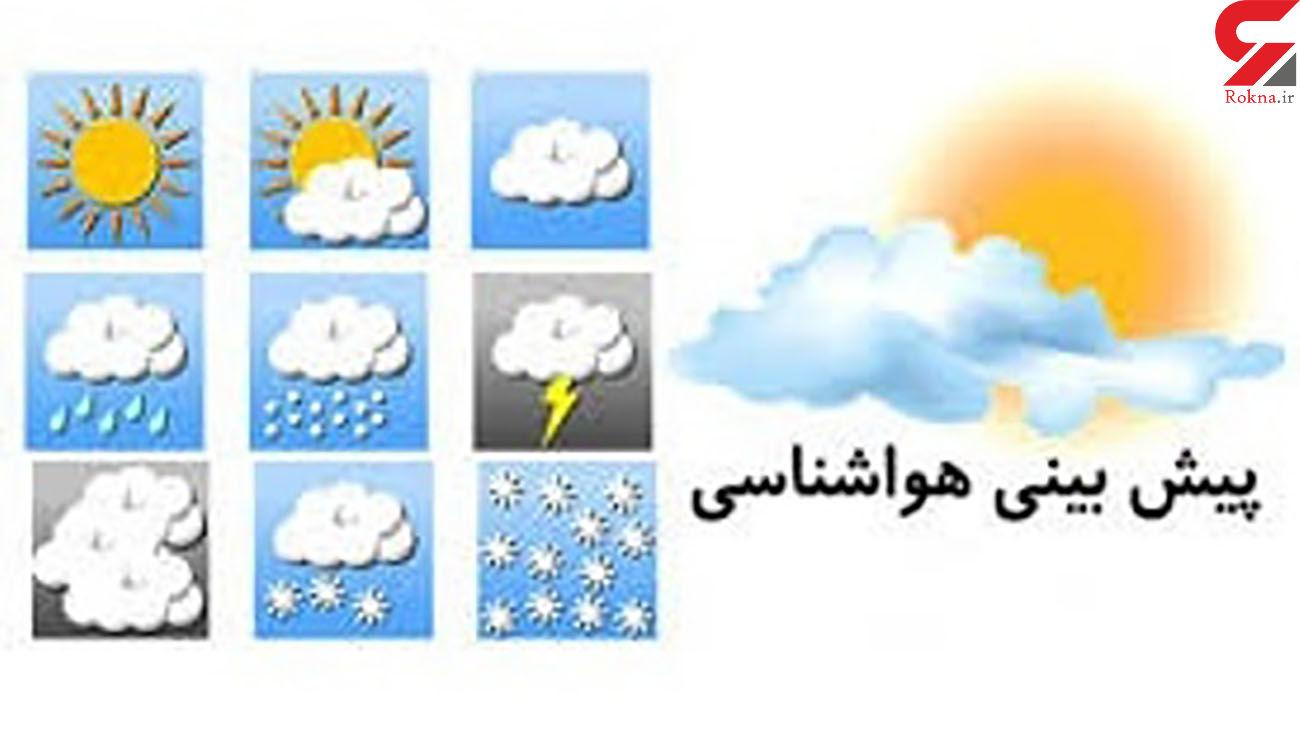 باران مهمان بسیاری از نقاط ایران است