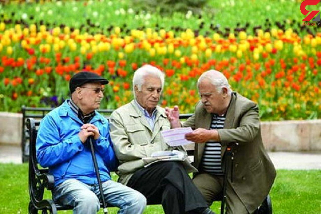 جزئیات افزایش حق عائلهمندی و بیمه تکمیلی بازنشستگان
