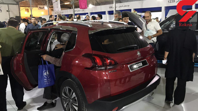 برگزاری نمایشگاه خودرو در دل شلوغی پایتخت !