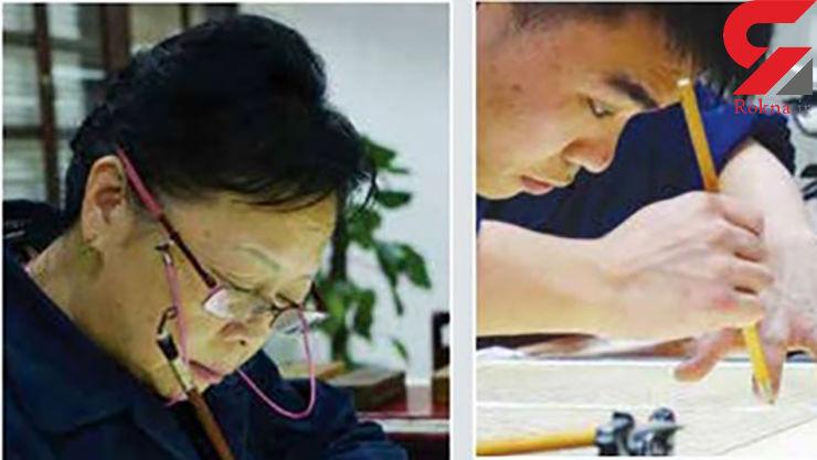 بازسازی متن های یک کتاب باستانی توسط متخصصان چینی+ عکس