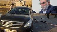 صدور اعلان قرمز برای 4 متهم پرونده ترور شهید فخری زاده به اینترپل