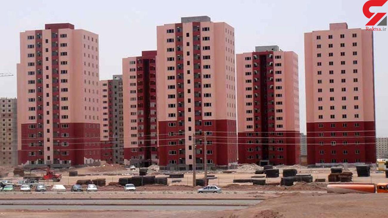 درخواست اخذ مالیات 2 تا 10 میلیونی از مالکان مسکن مهر