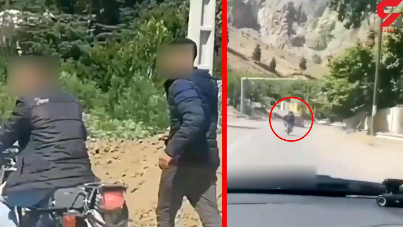 فیلم لحظه سرقت 2 موتورسوار در جاده چالوس