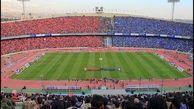 مدیر سامانه بلیت فروشی ورزشگاههای کشور: بلیت سهمیهای به باشگاههای استقلال و پرسپولیس داده نشده است