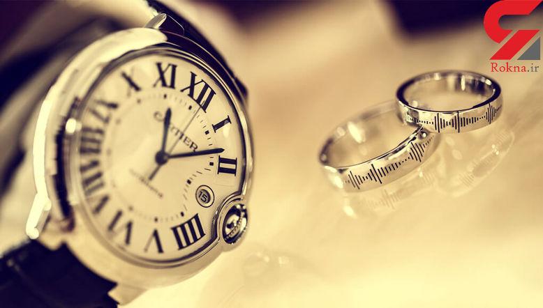 درمان آلزایمر با ازدواج!