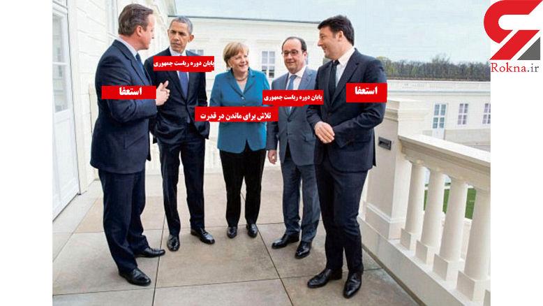 دوران حکمرانی روسای غربی و مهم جهان رو به پایان است