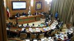رای مثبت اعضای شورای شهر به کاهش «بودجه» پارک پردیسان