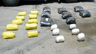 40 کیلوگرم مواد مخدر در بروجرد کشف و ضبط شد