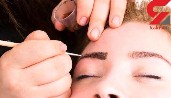آموزش رنگ کردن مو و ابرو با قهوه در خانه