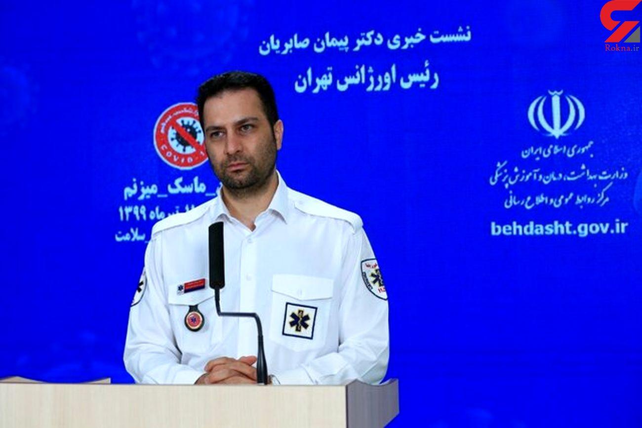 ۱۲۰ نفر از نیروهای اورژانس تهران به کرونا مبتلا شدند