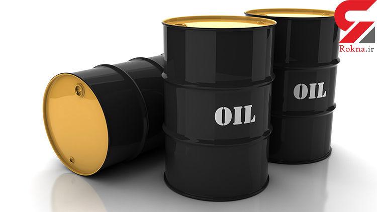 قیمت جهانی نفت امروز دوشنبه 13 آبان